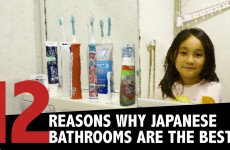 Japanese Bathrooms Are The Best